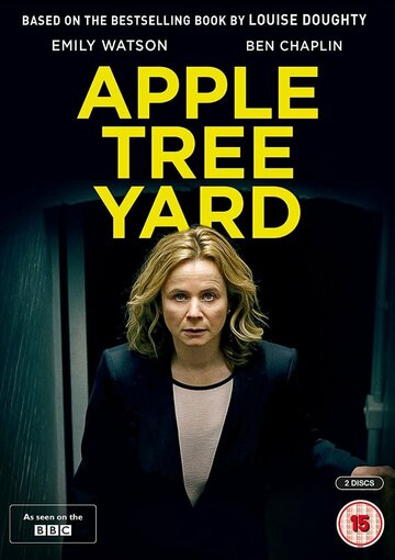 Яблочный двор / Apple Tree Yard. 2017г.