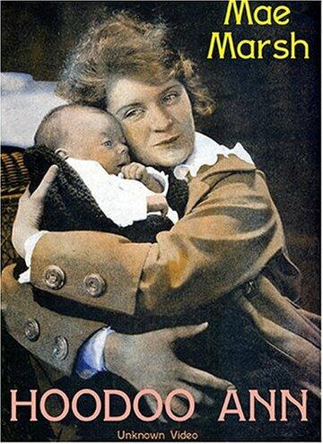 Невезучая Энн (1916) полный фильм онлайн