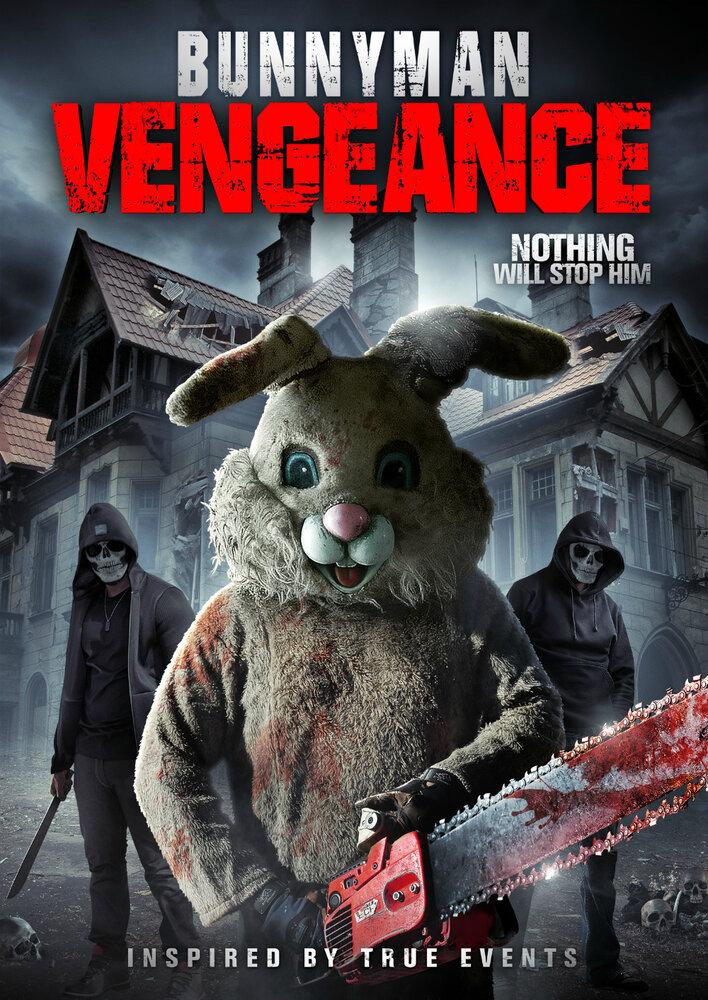 Месть Человека-кролика (2017)