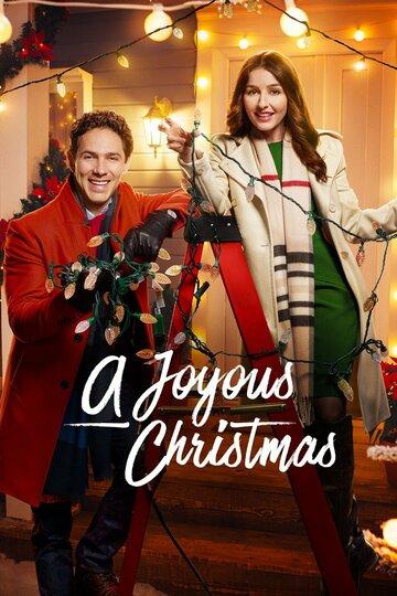 Счастливое Рождество / A Joyous Christmas (2017)