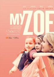 Моя Зои (2019) смотреть онлайн фильм в хорошем качестве 1080p