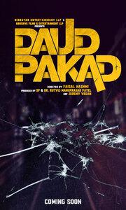 Daud Pakad (2019) кадры фильма