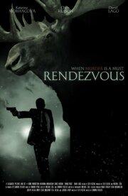 Rendezvous (2018)