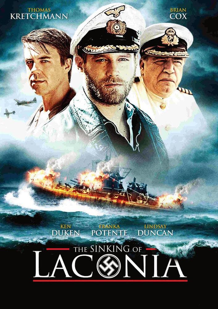 1942. Крушение Лаконии (2010) все серии в ХОРОШЕМ КАЧЕСТВЕ