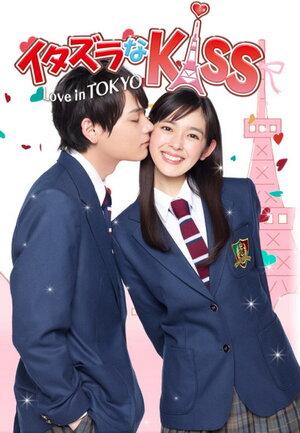300x450 - Озорной поцелуй: Любовь в Токио / 2013 / Япония