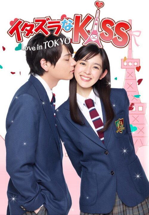 748786 - Озорной поцелуй: Любовь в Токио (2013, Япония): актеры