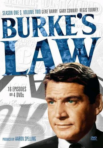 Правосудие Берка (1963)