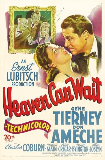 Небеса могут подождать (1943) полный фильм онлайн