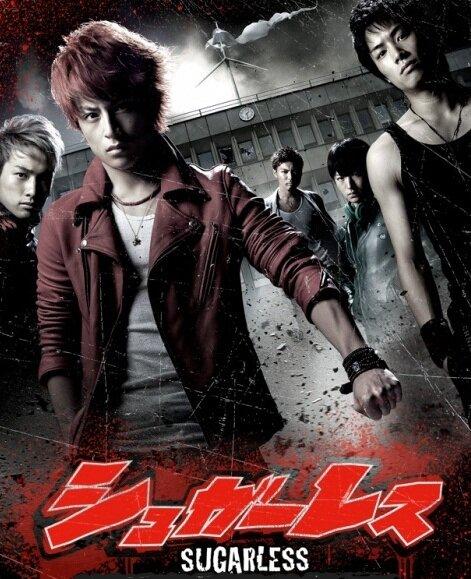 745258 - Не сахарные ✦ 2012 ✦ Япония