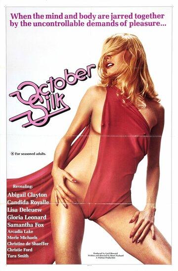 (October Silk)