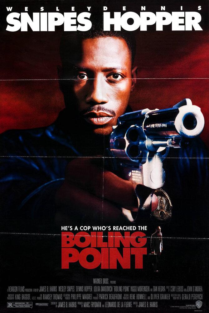 Точка кипения / Boiling Point (1993)