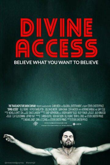Божья благодать (2015) полный фильм онлайн