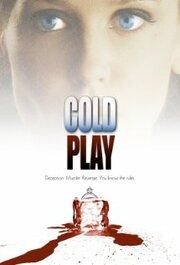 Смотреть онлайн Холодная игра