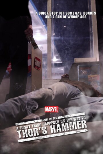 ��������������� Marvel: �������� ������ �� ���� � ������ ���� (Marvel One-Shot: A Funny Thing Happened on the Way to Thor's Hammer)