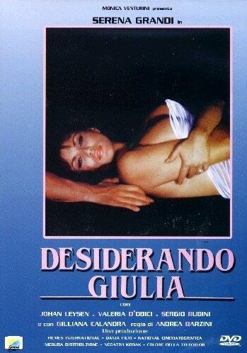 Страсть к Джулии (1986)