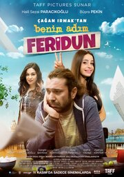 Benim Adim Feridun (2016)