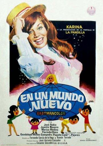 В новом мире (1972)