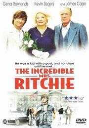 Невероятная миссис Ритчи (2004)