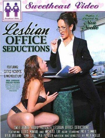 Лесбийские офисные соблазны