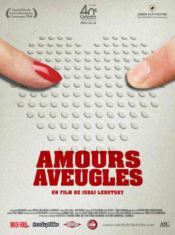 Слепая любовь (2008) полный фильм онлайн