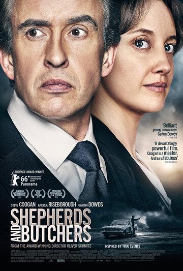 Пастыри и палачи (2016) полный фильм онлайн