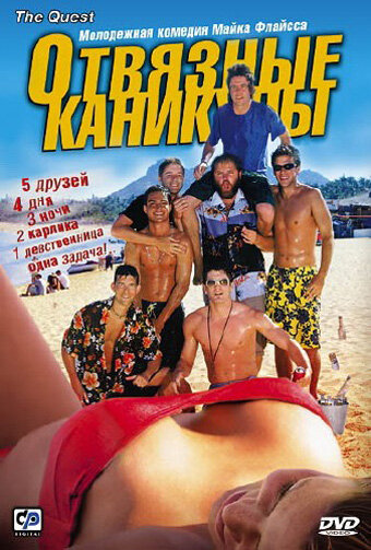 KP ID КиноПоиск 50671