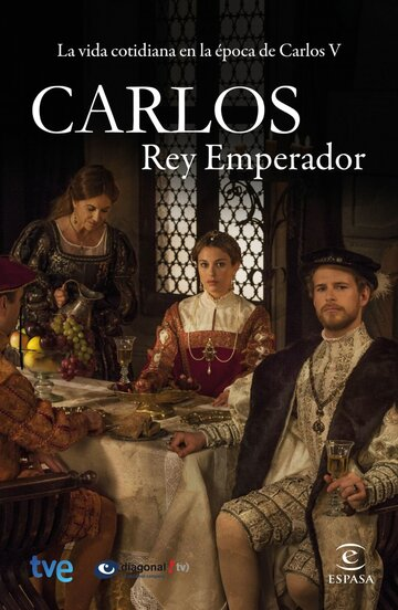Император Карлос 2015