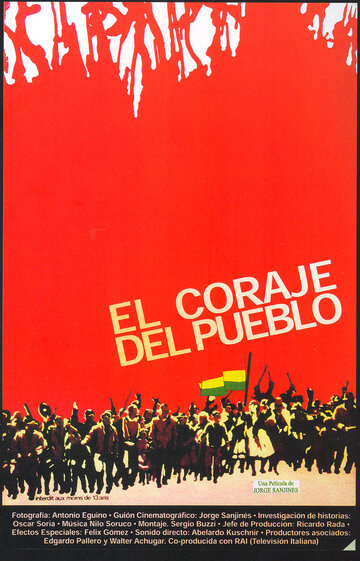 Ночь Сан Жуана (1971)