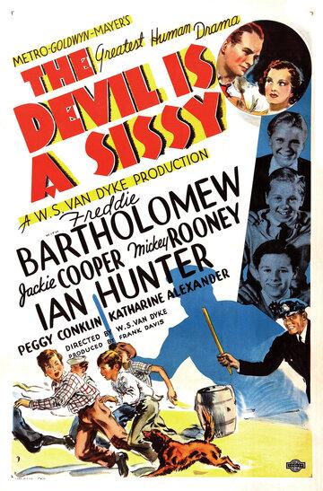 Дьявол в юбке (1936)