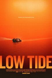 Low Tide (2019)