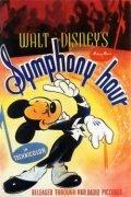 Час симфонии (1942)