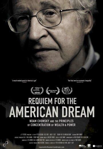 Реквием по американской мечте (2015) полный фильм онлайн