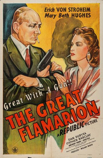 Великий Фламарион (1945)