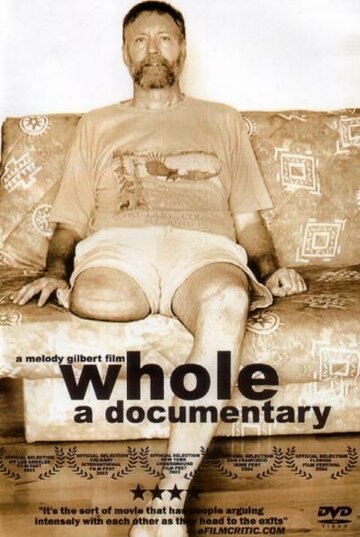Целый (2003) полный фильм онлайн