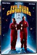 Пришельцы-завоеватели (2003)