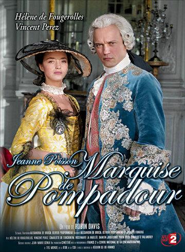 Жанна Пуассон, маркиза де Помпадур (ТВ)