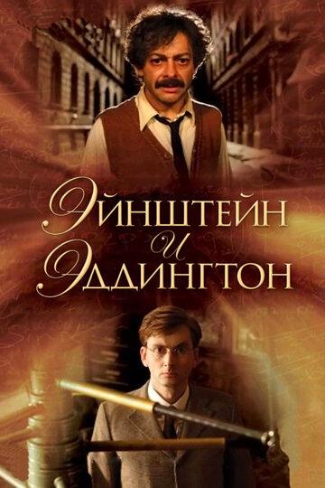 Кино Бандитский Петербург 9: Голландский Пассаж