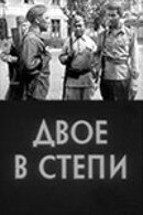 KP ID КиноПоиск 44366