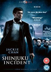 Инцидент Синдзюку (2009)