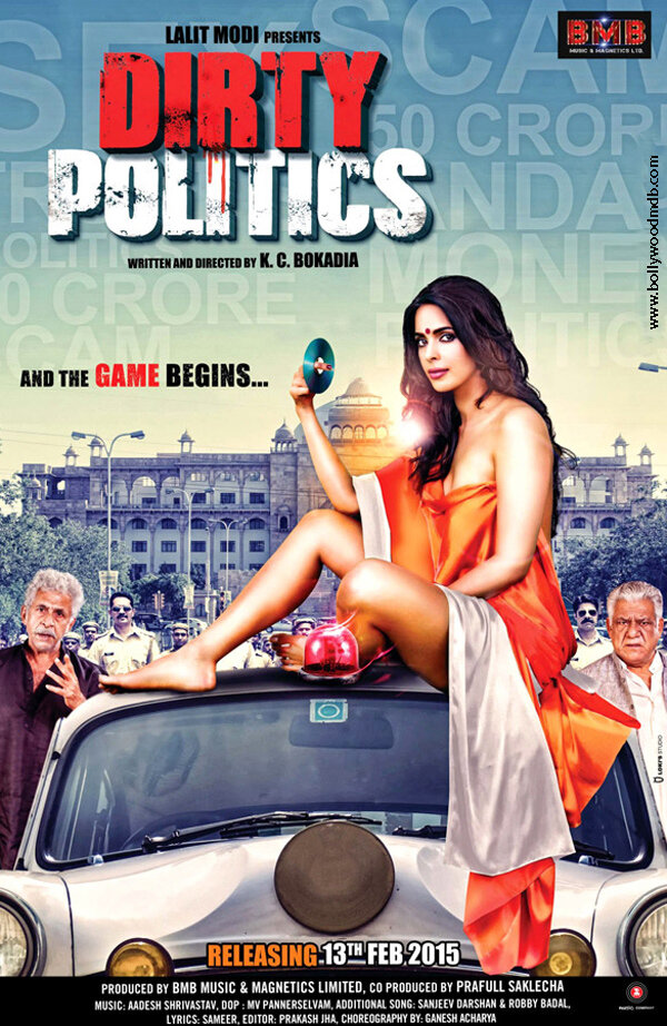 Фильмы Грязная политика