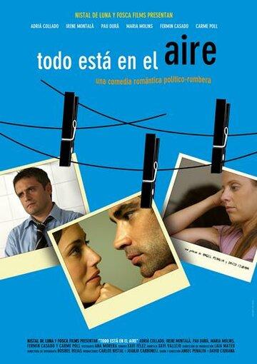 Это всё еще в воздухе (2006)