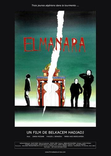 El Manara (2004)