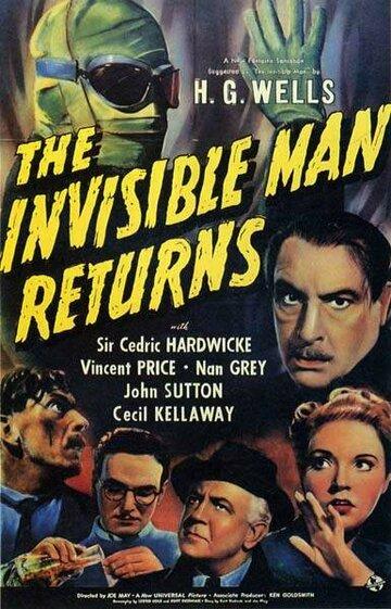 Человек-невидимка возвращается (The Invisible Man Returns)