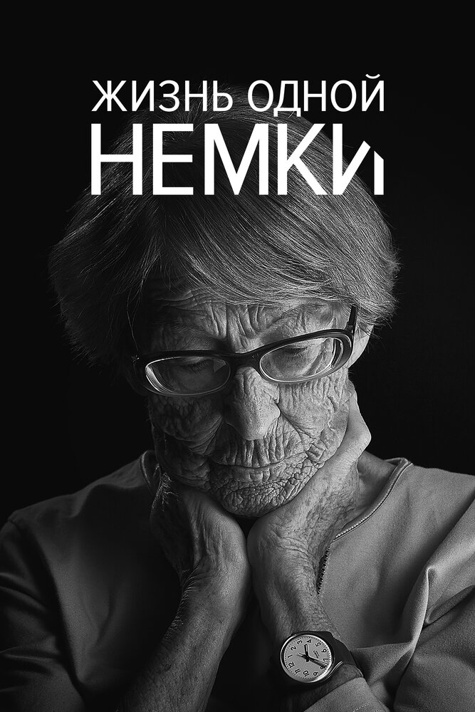 KP ID КиноПоиск 1390591