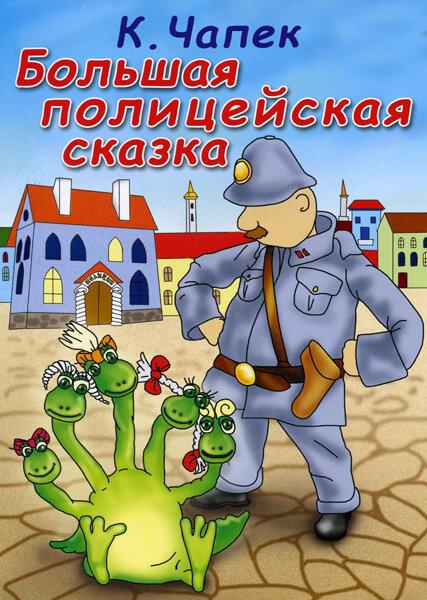KP ID КиноПоиск 635114