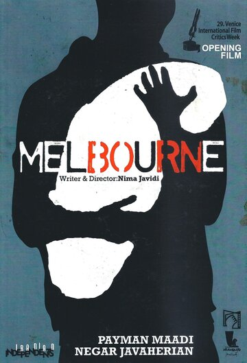 Мельбурн (2014) полный фильм онлайн