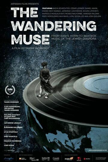 Странствующая муза (2014) полный фильм