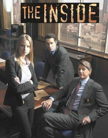 Особый отдел (сериал, 1 сезон) (2005) — отзывы и рейтинг фильма