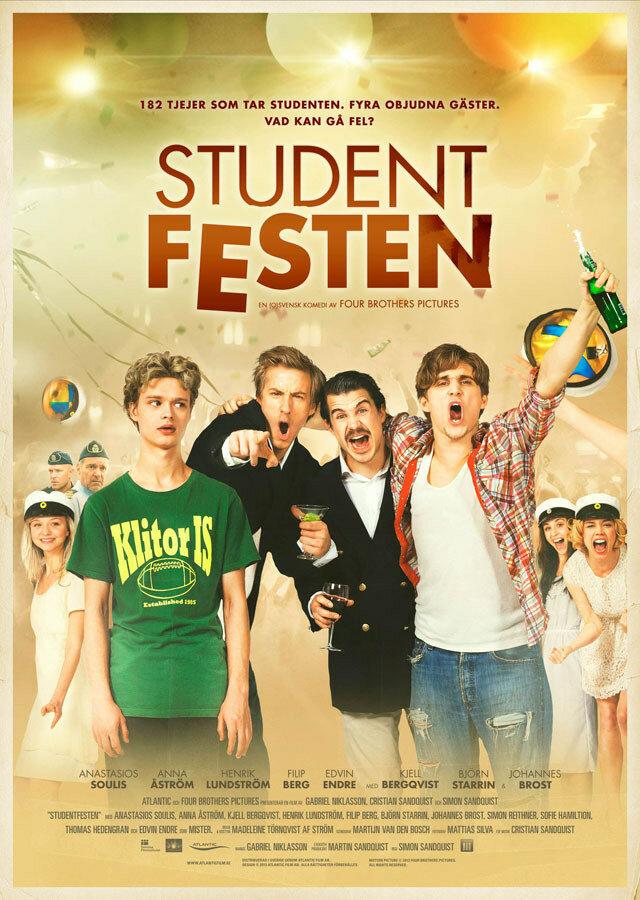 студенческая вечеринка онлайн