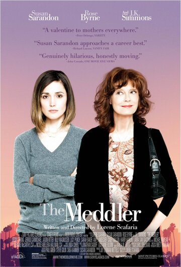 Мама-прилипала/Назойливая / The Meddler (2015) смотреть онлайн